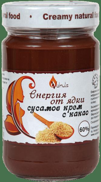 Сусамов Крем с Какао - Valnuts - Енергия от ядки - 300 гр.